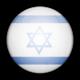 Israel (F)